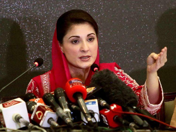 Maryam Nawaz 20190707