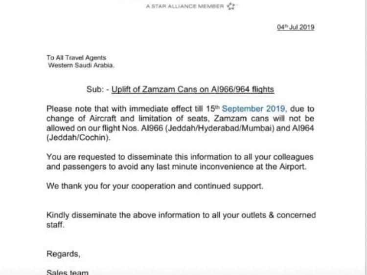 NAT AIR INDIA-1562501533470