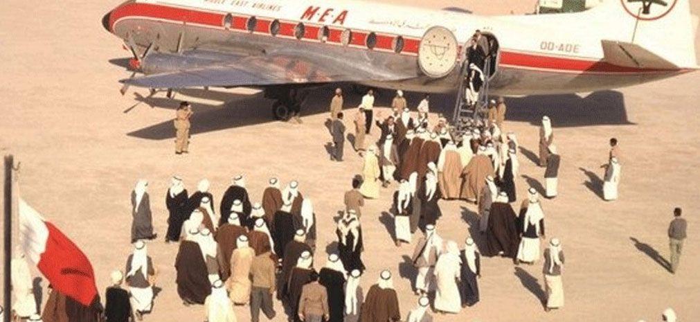 Old photo of passengers at Dubai airport
