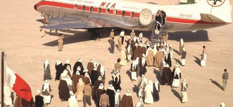 Old photo of passengers at Dubai airport