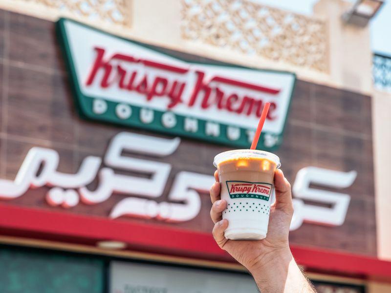 Krispy Kreme inset