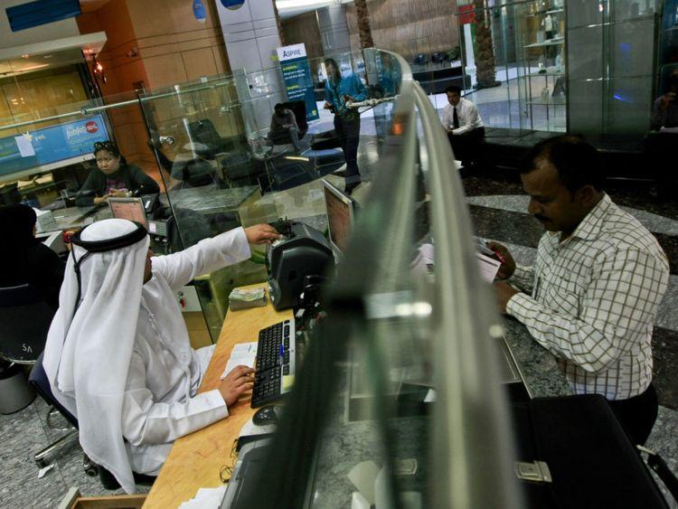 OPN UAE BANK-1562762899457