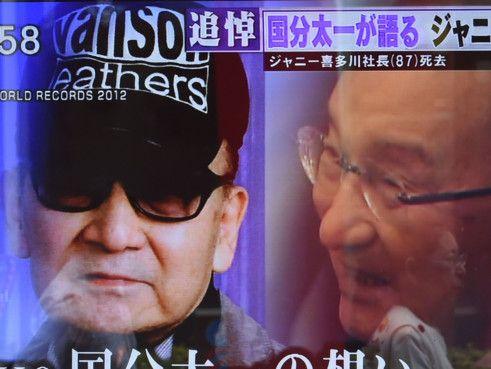 TAB 190710  Johnny Kitagawa-1562750563675