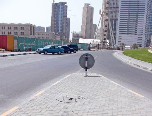 Dangerous bolts on Sharjah pavement   Community – Gulf News