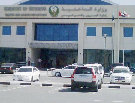 Pay Ras Al Khaimah Traffic Fines In Cash Transport Gulf News