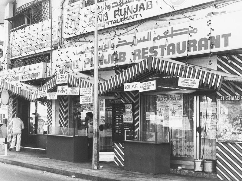 Sind Punjab, Dubai's iconic Indian restaurant, turns 42