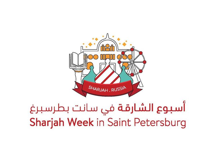 Sharjah Cultural Days