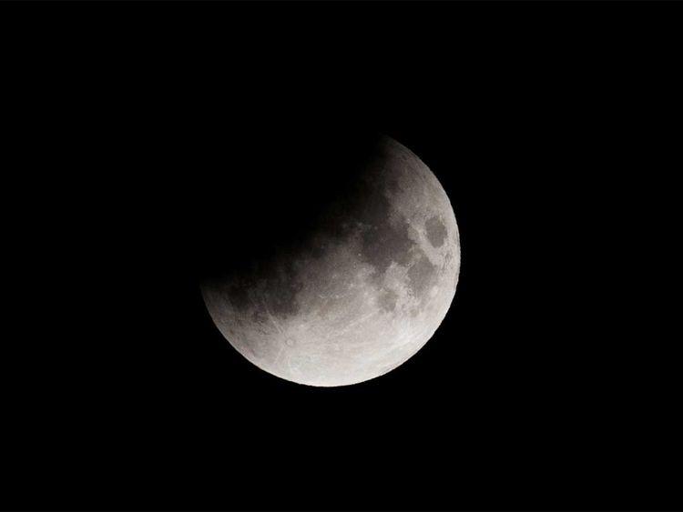 1900717 lunar eclipse