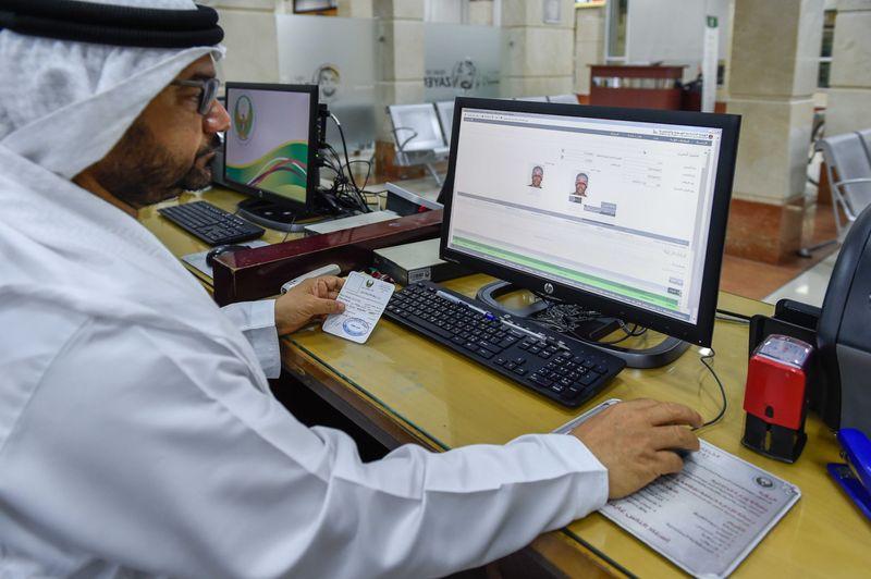 NAT VISA UAE-1563356602497