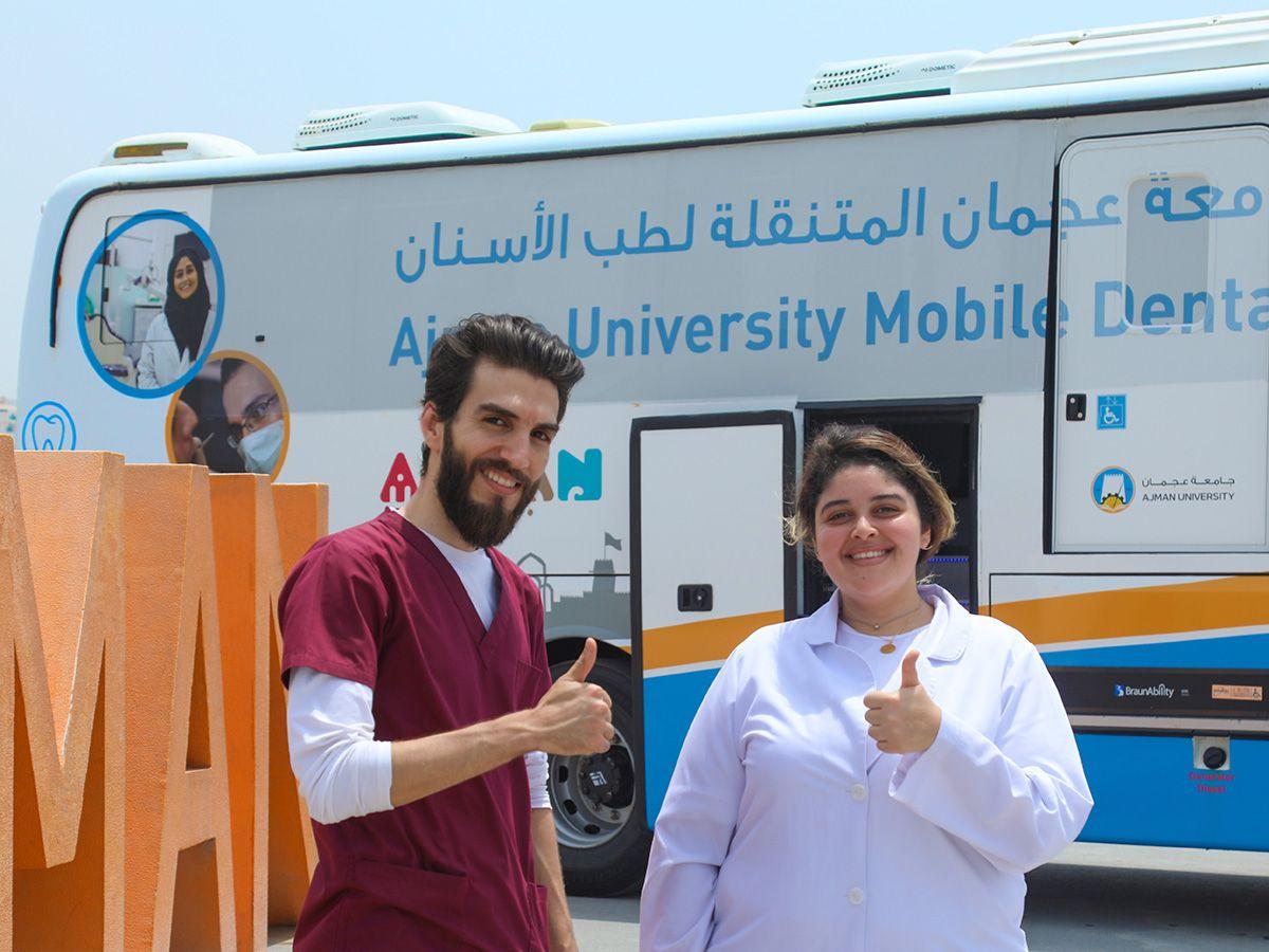 Ajman University Mobile Dental Clinic
