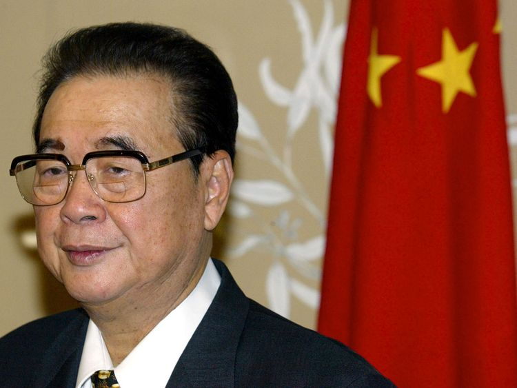Chairman of the National Congress of the People's Republic of China Li Peng
