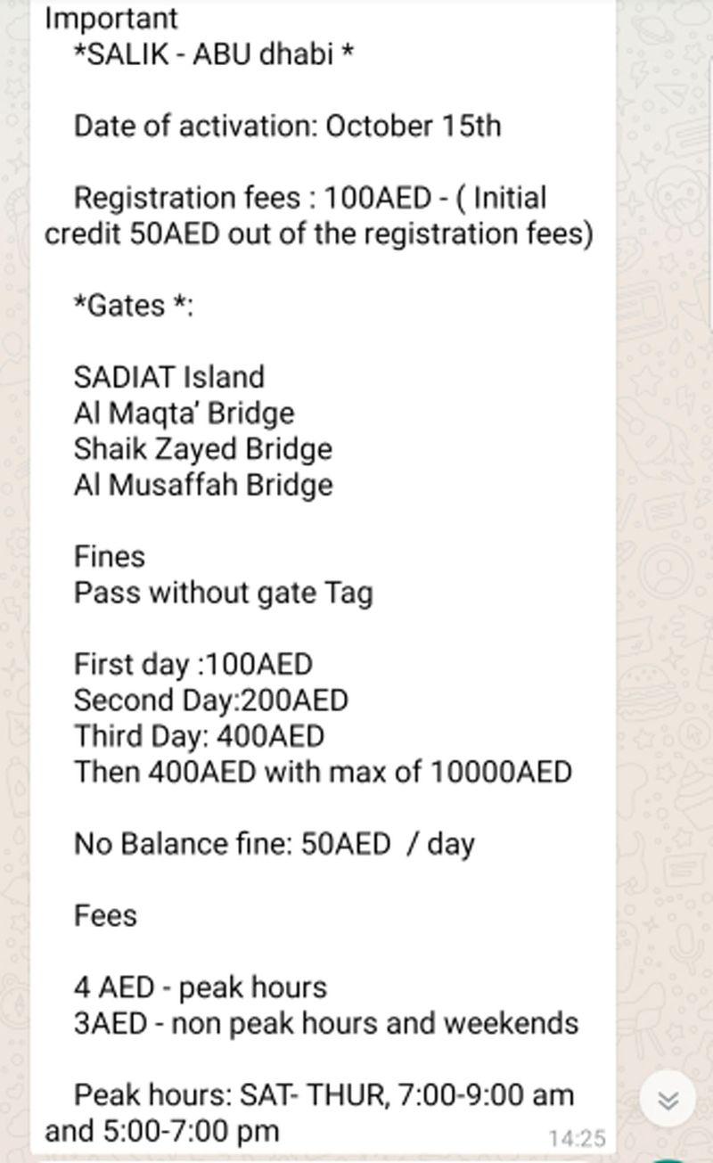 Whats App Salik toll gate