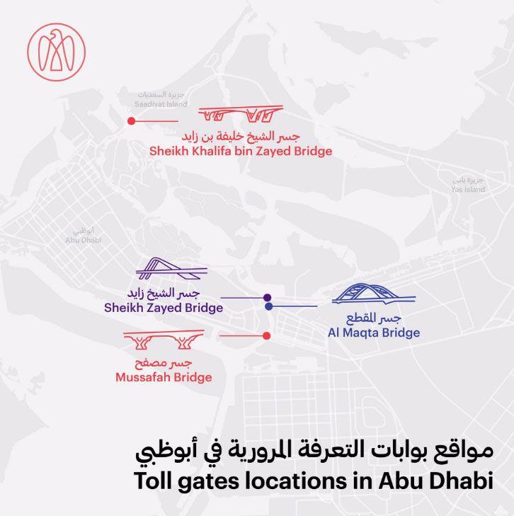 Abu Dhabi's version of 'Salik' road toll gates to operate ... on dubai international airport, map of bissau, map of dubai, map of ndola, map of saudi arabia, sheikh zayed mosque, etihad airways, ferrari world abu dhabi, burj khalifa, map of doha, emirates palace, map of haydarpasa, map of china, ras al-khaimah, map of muscat, khalifa bin zayed al nahyan, united arab emirates, map of africa, map of india, map of kharian, map of baghdad, map of hong kong, map of sulaymaniyah, map of tel aviv, map of sohar, al ain, map of hadramaut, map of irbil, map of united arab emirates, map of uae, persian gulf,