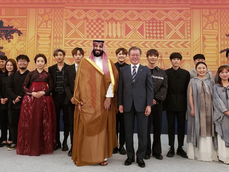 B.I.G with Saudi Arabia Prince and SK President-1564233892513