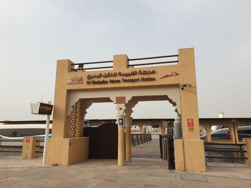 Al Ghubaiba Marine Station