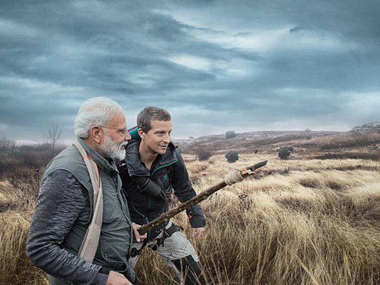 PM Modi on Discovery