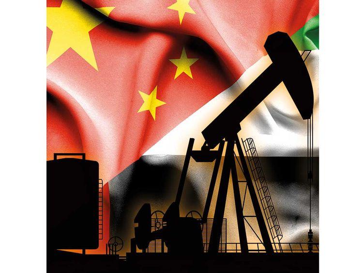 UAE China