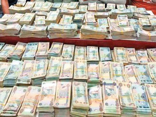190730 pile of cash