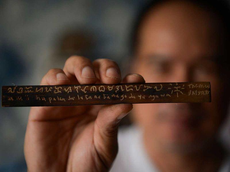190731 baybayin script