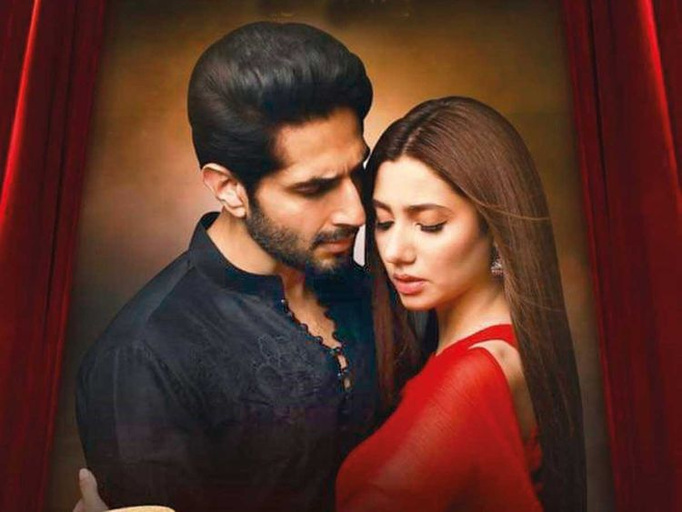 Bilal Ashraf and Mahira Khan in 'Superstar' 1-1564813082601