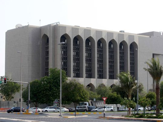 The UAE Central Bank in Abu Dhabi