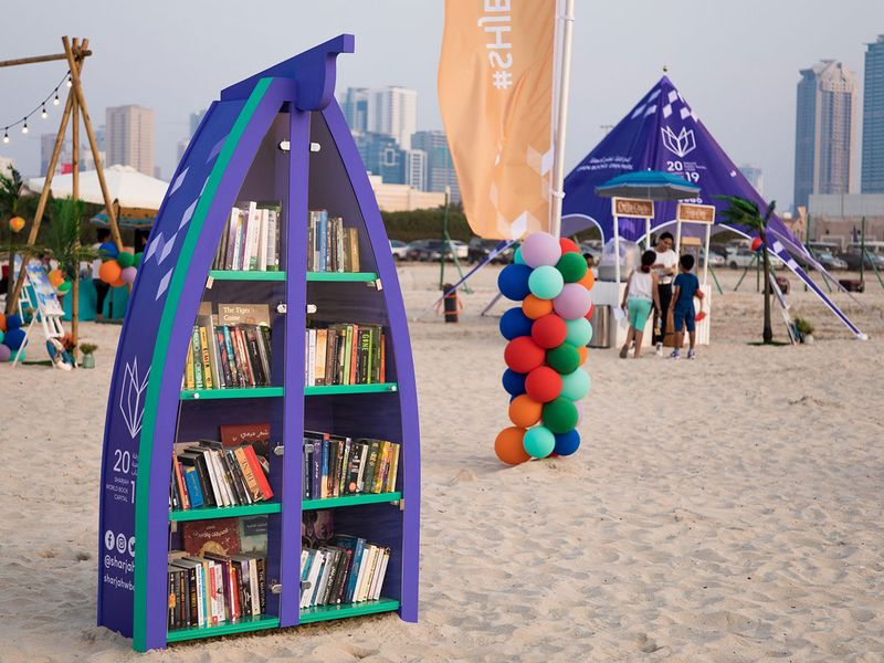 Sharjah beach library