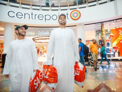 Eid Shoppers-1565097662029