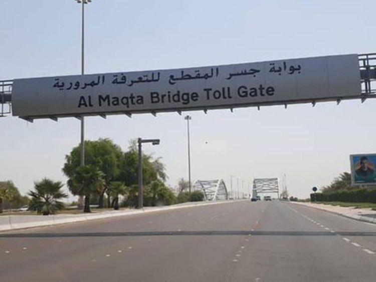 Abu Dhabi gate