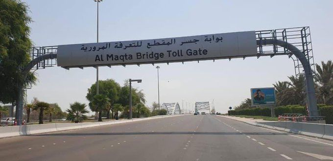 New Abu Dhabi toll gate
