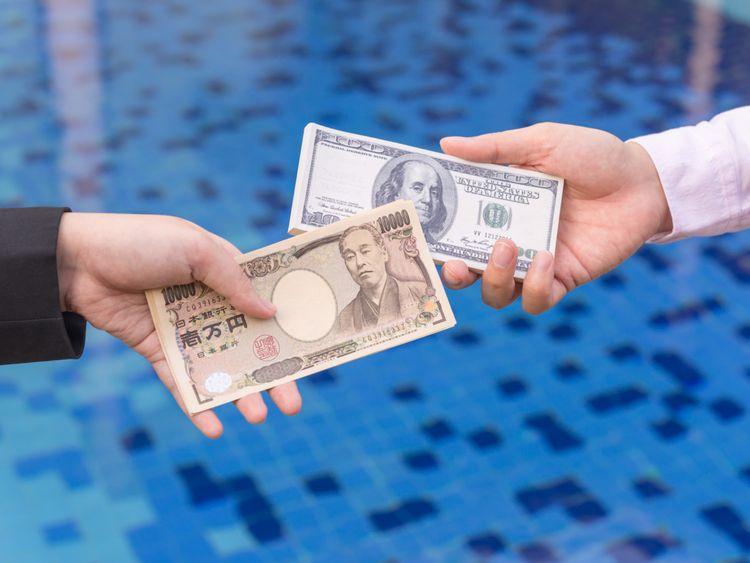 RDS 190802 yen v dollar-1565186120259