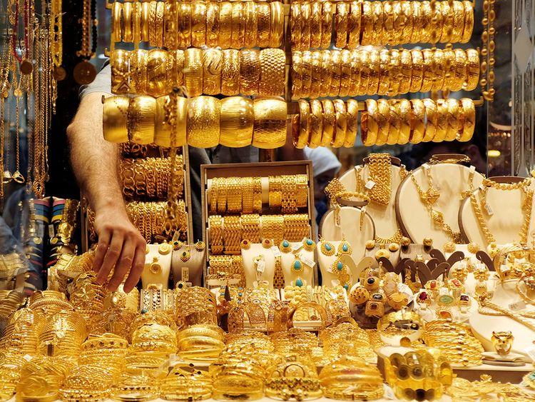 jewellery shop in Istanbul