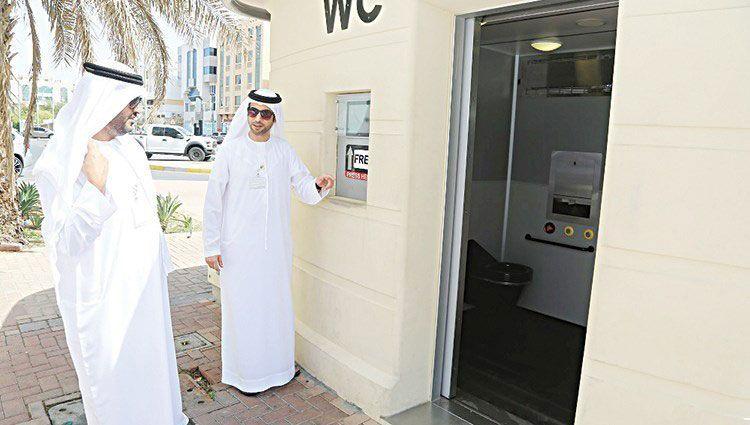 Al Ain smart public toilet