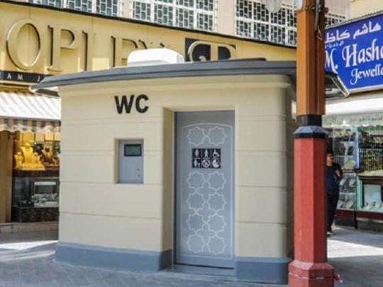 Dubai smart toilet
