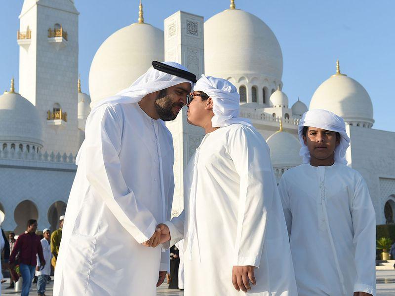 Greeting on Eid Al Adha