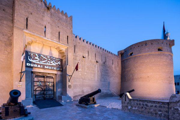Dubai Museum-1565615816467