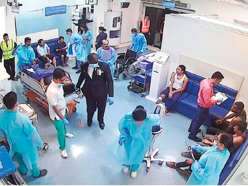 NMC Speciality Hospital in Al Nahda