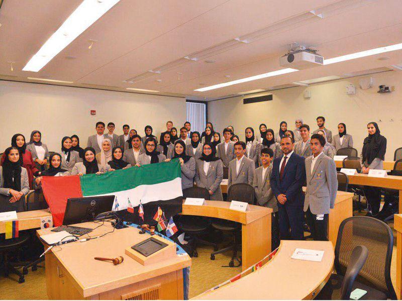 The UAE students
