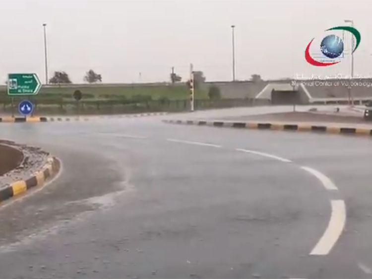 rain in the UAE