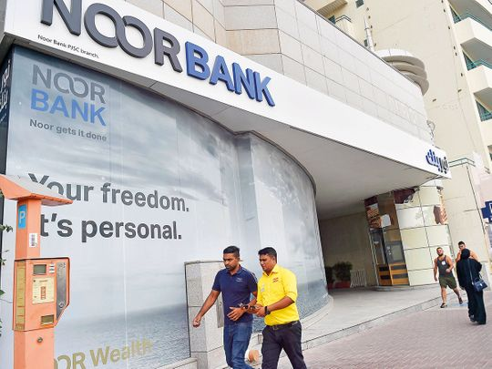 A Noor Bank branch on Shaikh Zayed Road