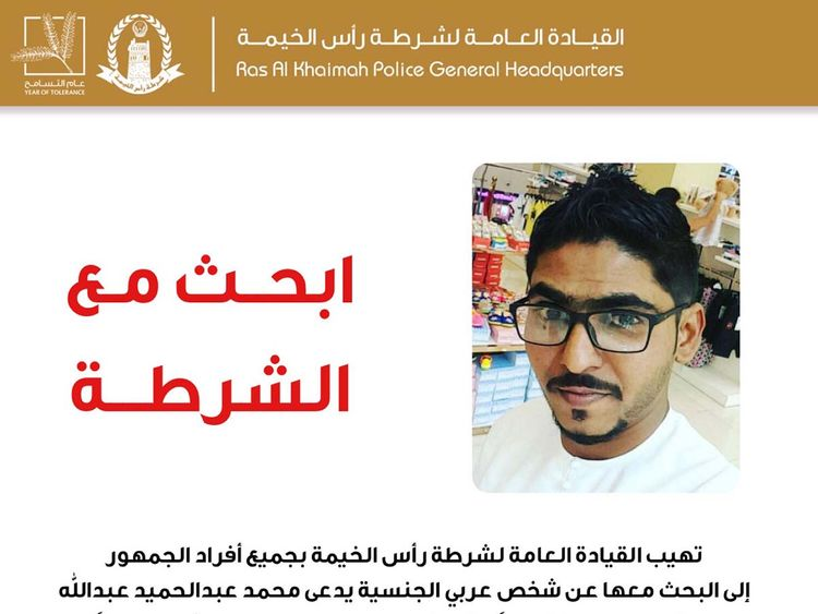 Have you seen them? Man, woman missing in UAE