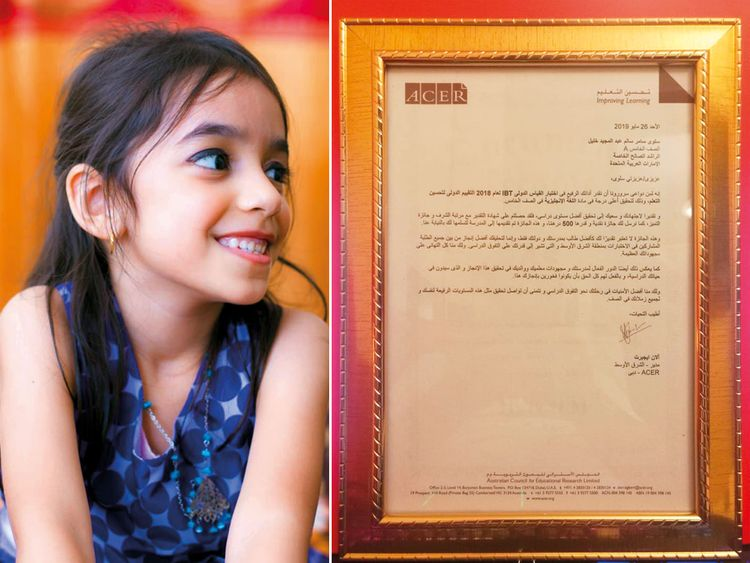 Salwa Samer Khalil got the highest marks in the 50-question