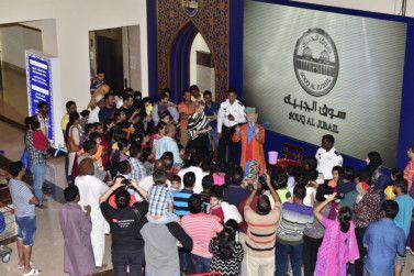 Souq Al Jubail wwww-1566104319429
