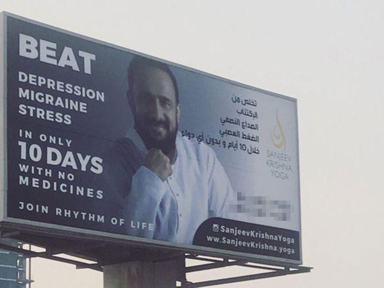 Controversial-Dubai-billboard-yoga_16caea7cb68_large
