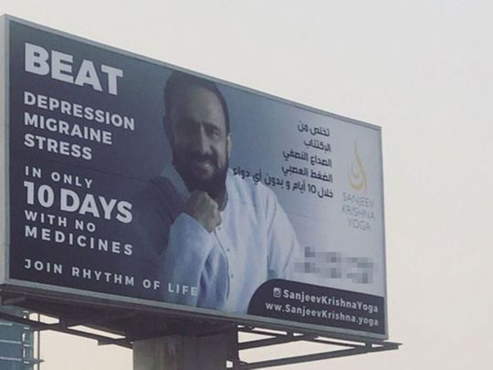 Controversial-Dubai-billboard-yoga_16caea7cb68_large