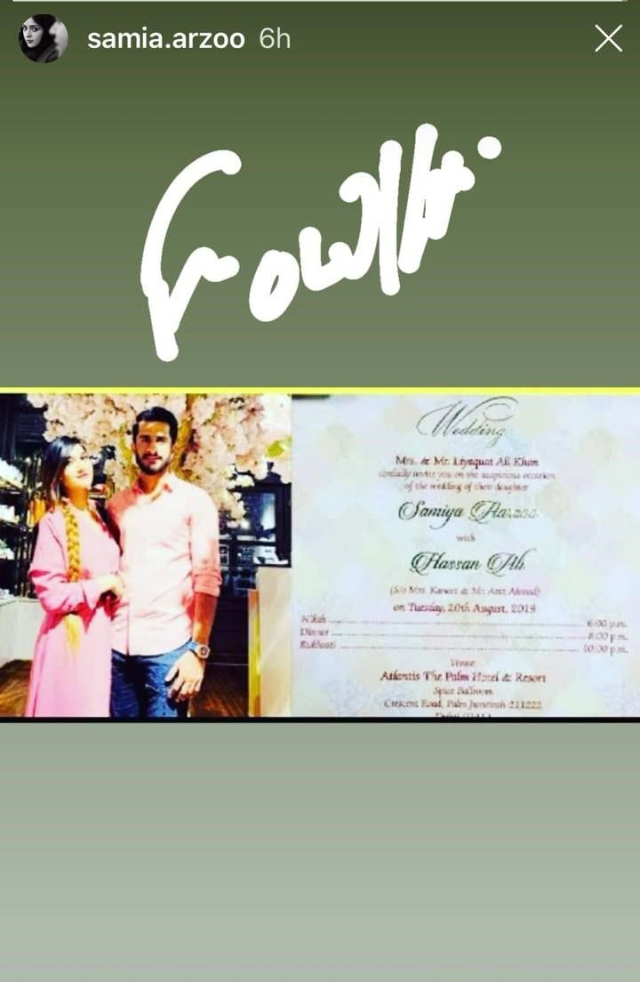 Hassan Ali Wedding Invite