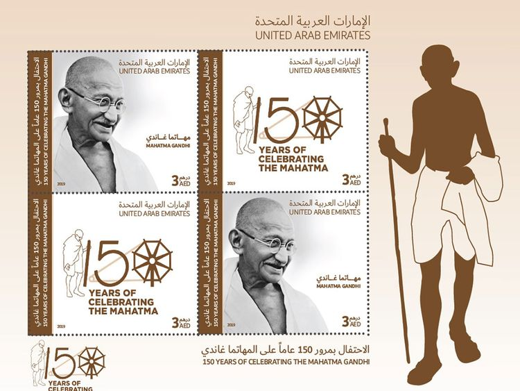 Ghandi Stamps