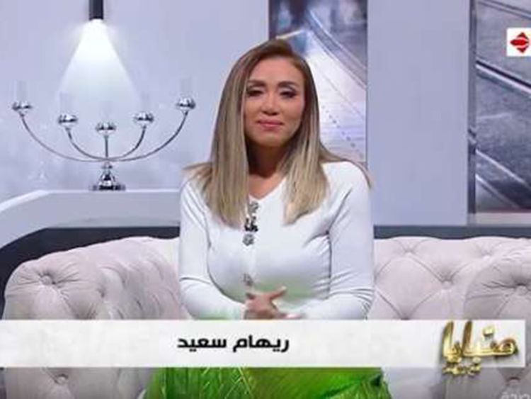Reham_Saeed