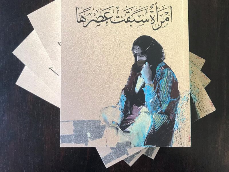 EWD Dubai Culture 1-1566826095020