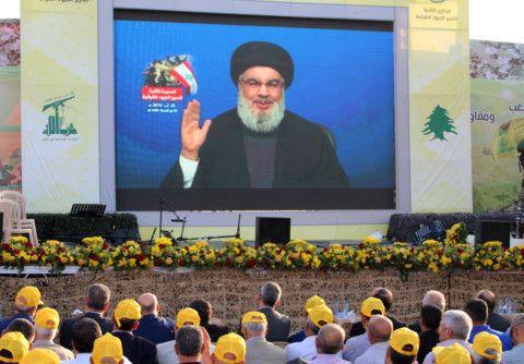 FTC Hezbollah-1566805606490