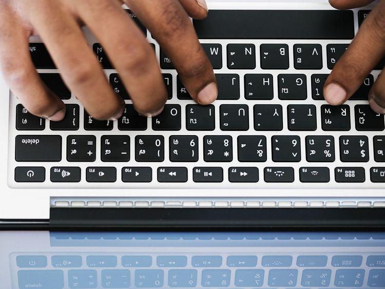 man online computer generic